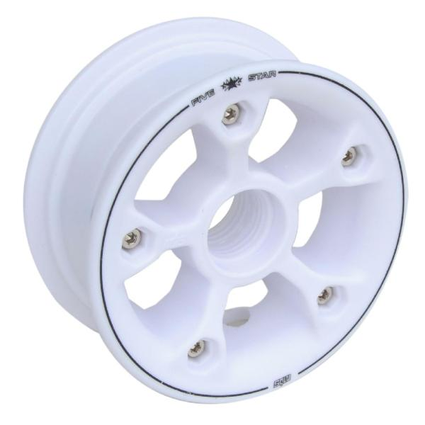MBS FiveStar Pro Hub - White